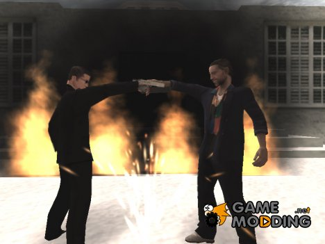 2 огня for GTA San Andreas