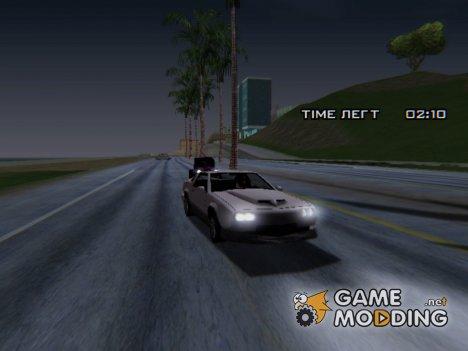 Смертельные гонки для GTA San Andreas