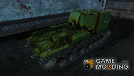 Шкурка для Объект 212 for World of Tanks