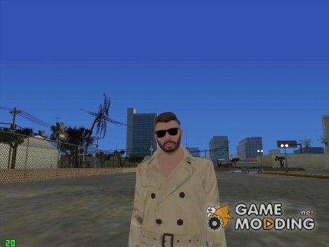GTA V Online HD Random v2 2016 for GTA San Andreas