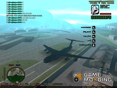 Bigger, Better Andromada mod для GTA San Andreas