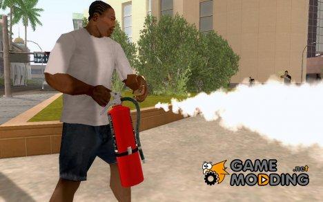 Новый огнетушитель for GTA San Andreas