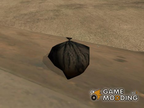 Теперь CJ может поднять любой небольшой предмет. для GTA San Andreas