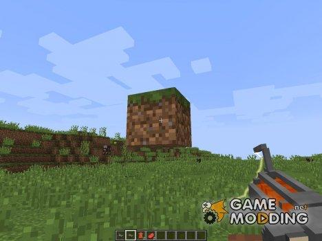 Gravity Gun для Minecraft