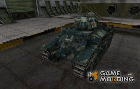 Исторический камуфляж D2 для World of Tanks