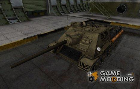 Отличный скин для СУ-100 для World of Tanks