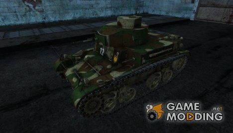 Шкурка для M2 lt for World of Tanks