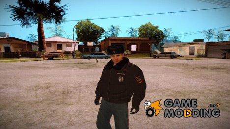 Полиция РФ в зимней форме V4 для GTA San Andreas