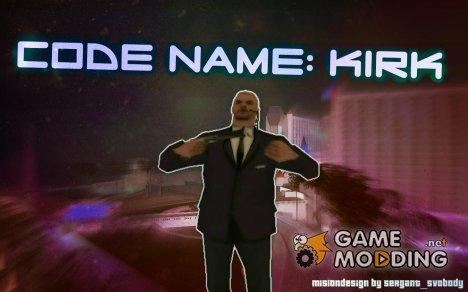 Кодовое имя Кирк for GTA San Andreas