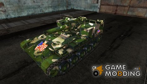 Шкрука для M41 for World of Tanks