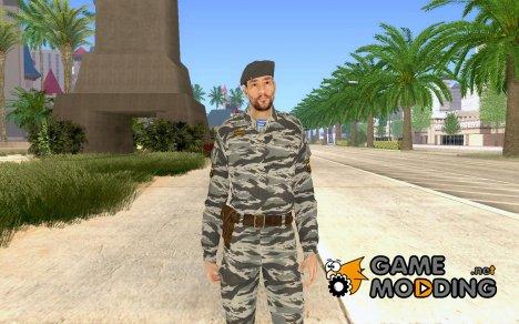 Офицер ОМОНа (Тестовая версия) for GTA San Andreas