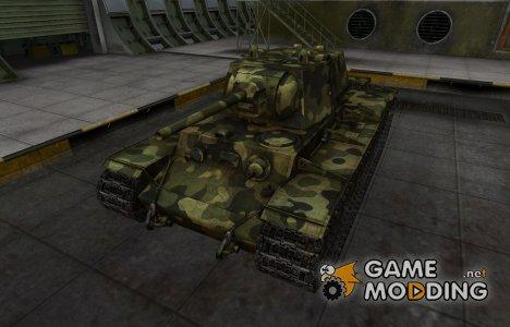 Скин для КВ-1 с камуфляжем для World of Tanks