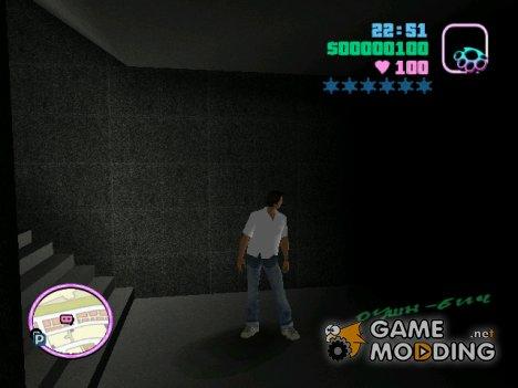Повседневная одежда(Белый) для GTA Vice City