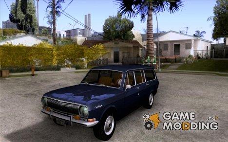ГАЗ 2402 for GTA San Andreas
