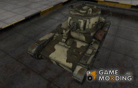 Пустынный скин для Т-26 для World of Tanks
