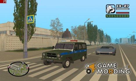 УАЗ-31512 Военная Авто Инспекция for GTA San Andreas