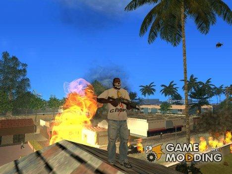 Пак оружия из разных игр for GTA San Andreas