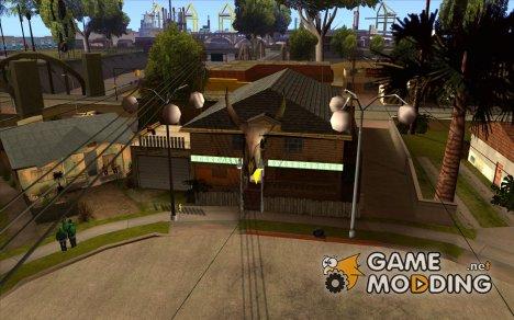 Новый Grove Street для GTA San Andreas
