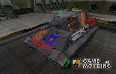 Качественный скин для E-75 для World of Tanks