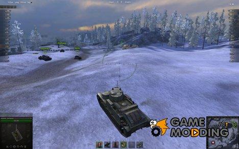 Аркадный, Снайперский и Арт прицелы 0.7.1 for World of Tanks