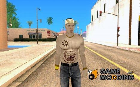 Los Santos Vagos Gang (lsv1) для GTA San Andreas