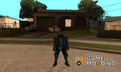 Космический воин for GTA San Andreas