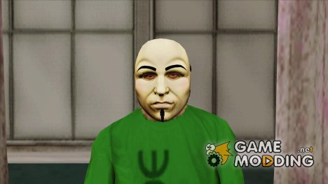Театральная маска v3 (GTA Online) for GTA San Andreas
