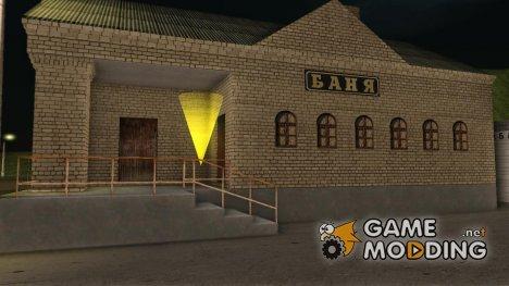 Новая Баня с интерьером в Лыткарино в Криминальной России for GTA San Andreas