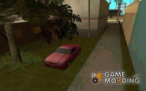Спортивные машины возле Грув Стрит для GTA San Andreas