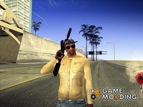 Бежевая кожаная куртка для GTA San Andreas