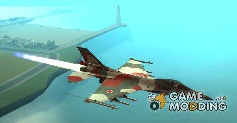 F2A Viper Zero для GTA San Andreas