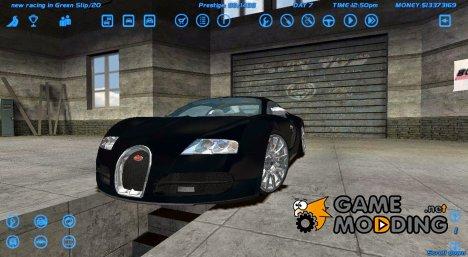 Bugatti Veyron 16.4 for Street Legal Racing Redline