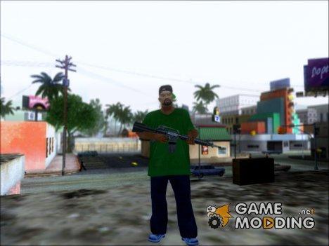 Новый дружок для GTA San Andreas