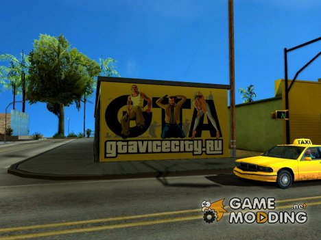 Стена GTAViceCity RU for GTA San Andreas