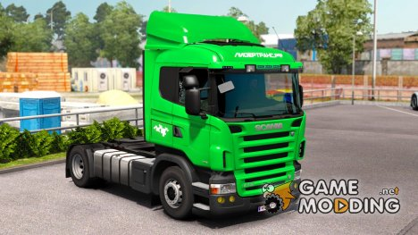 ЛИДЕРТРАНС.РФ для Scania RJL for Euro Truck Simulator 2