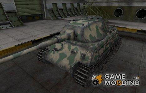 Скин для немецкого танка VK 45.02 (P) Ausf. A для World of Tanks