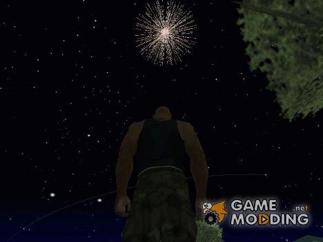 Запуск фейерверка  для GTA San Andreas