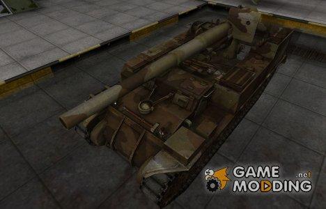 Американский танк M12 для World of Tanks