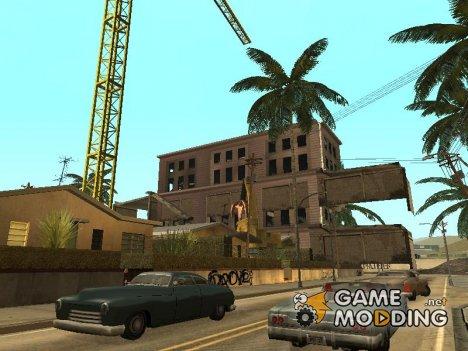 Стройка для GTA San Andreas