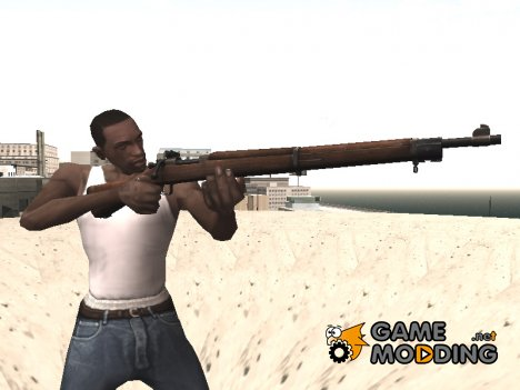 Springfield M1093A3 для GTA San Andreas