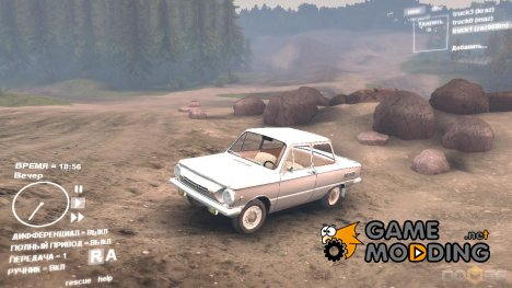 ЗАЗ 968М for Spintires DEMO 2013