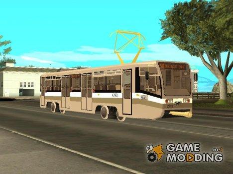 Трамвайный вагон типа 71-619 КТ (КТМ-19) для GTA San Andreas
