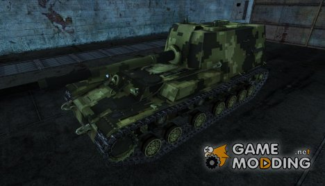 Шкурка для Объекта 212 for World of Tanks