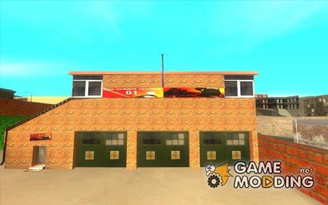 Пожарная часть для GTA San Andreas