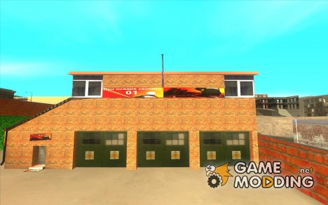 Пожарная часть for GTA San Andreas