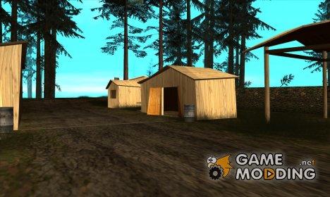 Новые домики в Паноптикуме для GTA San Andreas