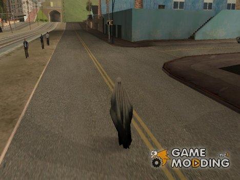 Призрак для GTA San Andreas