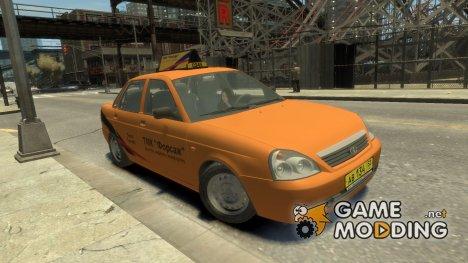 """ВАЗ 2170 """"Приора"""" Такси для GTA 4"""