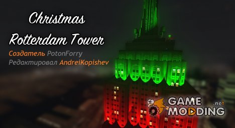 Christmas Rotterdam Tower by PotonForry, AndreiKopishev для GTA 4