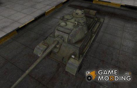 Скин с надписью для Т-43 для World of Tanks